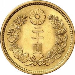 Coin > 20yen, 1912-1920 - Japan  - reverse