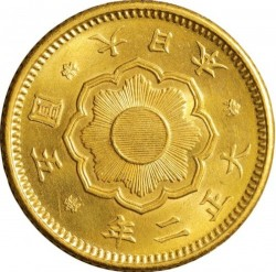 Coin > 5yen, 1913-1924 - Japan  - obverse