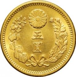 Coin > 5yen, 1913-1924 - Japan  - reverse