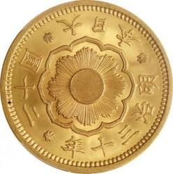 Монета > 20йен, 1897-1912 - Япония  - obverse