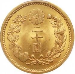 Монета > 20йен, 1897-1912 - Япония  - reverse
