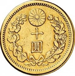 Coin > 10yen, 1897-1909 - Japan  - reverse