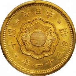 Монета > 10йен, 1897-1909 - Япония  - obverse