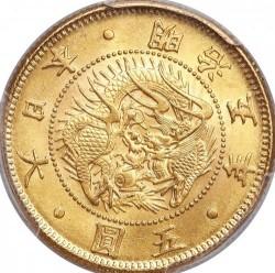 Moneda > 5yenes, 1872-1897 - Japón  - obverse