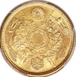 Moneda > 5yenes, 1872-1897 - Japón  - reverse