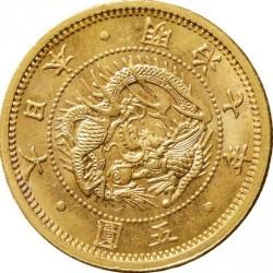 Монета > 5йен, 1872-1897 - Япония  - obverse