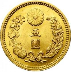 Coin > 5yen, 1897-1912 - Japan  - reverse