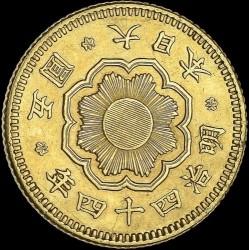 Монета > 5йен, 1897-1912 - Япония  - obverse