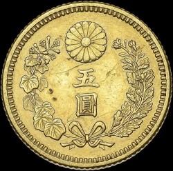 Монета > 5йен, 1897-1912 - Япония  - reverse
