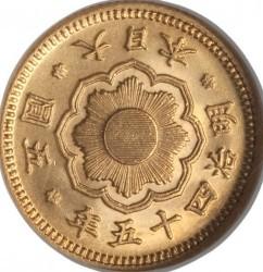 Coin > 5yen, 1897-1912 - Japan  - obverse