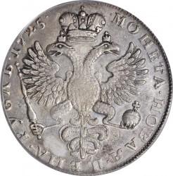 Münze > 1Rubel, 1725 - Russland  (Kleines Portrait) - reverse