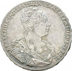 Moneda > 1ruble, 1726-1727 - Rússia  - obverse