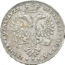 Moneda > 1ruble, 1726-1727 - Rússia  - reverse