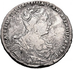 Монета > 1рубль, 1726-1727 - Росія  - obverse
