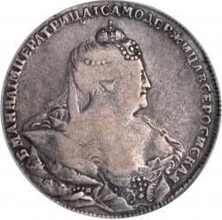 Монета > 1рубль, 1737-1740 - Росія  - obverse