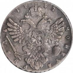 Монета > 1рубль, 1737-1740 - Росія  - reverse