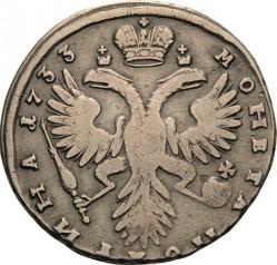 Münze > 1Poltina, 1731-1733 - Russland  - reverse