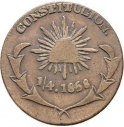 Moneda > ¼ real, 1858 - México  (Coat of Arms on obverse) - reverse