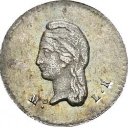 Νόμισμα > ¼Ρεάλ, 1842-1863 - Μεξικό  - obverse