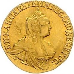 Münze > 2Rubel, 1756-1758 - Russland  - obverse