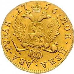 Münze > 2Rubel, 1756-1758 - Russland  - reverse