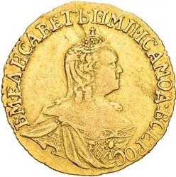 Moneta > 1rublis, 1756-1758 - Rusija  - obverse