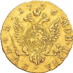Moneta > 1rublis, 1756-1758 - Rusija  - reverse