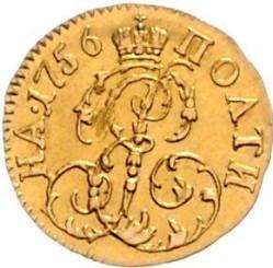 Mynt > 50kopeks(poltina), 1756 - Ryssland  (Guld /gul färg/) - reverse