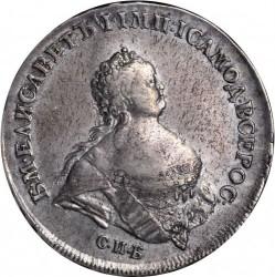 Pièce > 1rouble, 1741 - Russie  - obverse