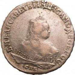 Mynt > 1ruble, 1742-1761 - Ryssland  - obverse