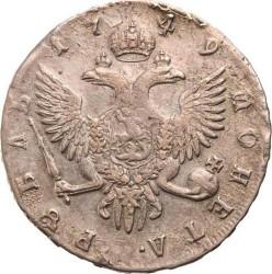 Mynt > 1ruble, 1742-1761 - Ryssland  - reverse