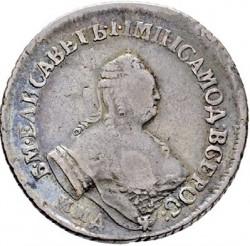 Moneta > 1polupoltina, 1755-1758 - Rusija  - obverse