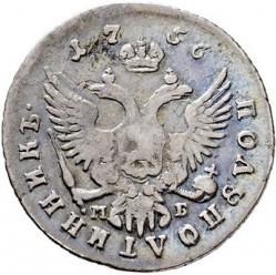 Moneta > 1polupoltina, 1755-1758 - Rusija  - reverse