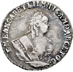Münze > 1grivennik, 1747-1757 - Russland  - obverse