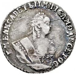 Pièce > 10kopecks(grivennik), 1747-1757 - Russie  - obverse
