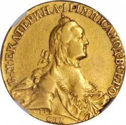 Monedă > 10ruble, 1764-1765 - Rusia  - obverse