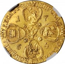 Monedă > 10ruble, 1764-1765 - Rusia  - reverse
