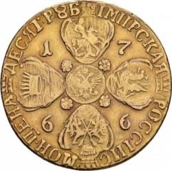 Moneda > 10rubles, 1766-1776 - Rússia  - reverse