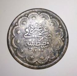 Moneta > 20kurušų, 1839 - Osmanų imperija  (Senas tipas) - reverse