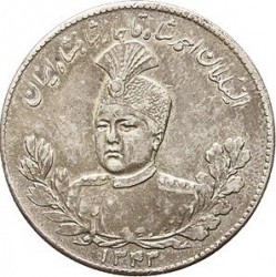 Монета > 5000динаров, 1913-1926 - Иран  - obverse