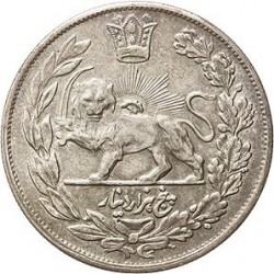 Монета > 5000динаров, 1913-1926 - Иран  - reverse