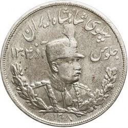 Coin > 5000dinars, 1927-1929 - Iran  - obverse
