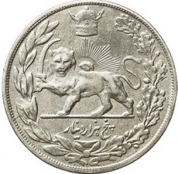 Coin > 5000dinars, 1927-1929 - Iran  - reverse