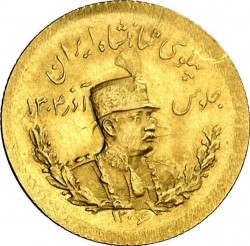 Münze > 1Pahlavi, 1927-1928 - Iran  - obverse