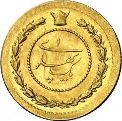 Münze > 1Pahlavi, 1927-1928 - Iran  - reverse