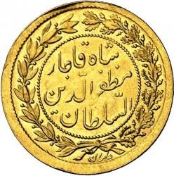 Coin > 5000dinars, 1899-1907 - Iran  - reverse