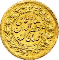 Coin > 5000dinars, 1897-1898 - Iran  - obverse