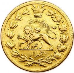 Coin > 5000dinars, 1897-1898 - Iran  - reverse