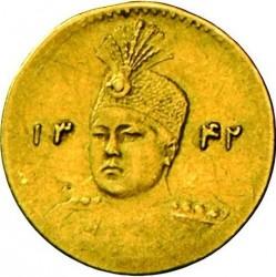 Moneda > 2000dinars, 1914-1925 - Iran  - obverse