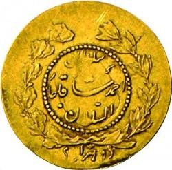 Münze > 2000Dinar, 1914-1925 - Iran  - reverse